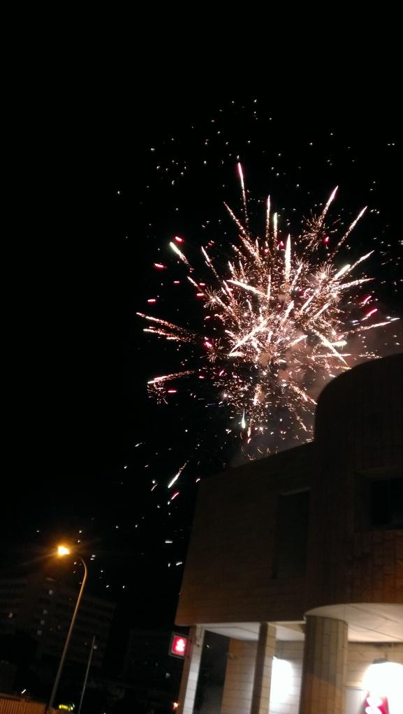 fireworkstveria2014